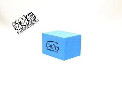 (看看蠟)CarPro Glass Rayon Hand Applicator(CarPro玻璃清潔海棉塊)