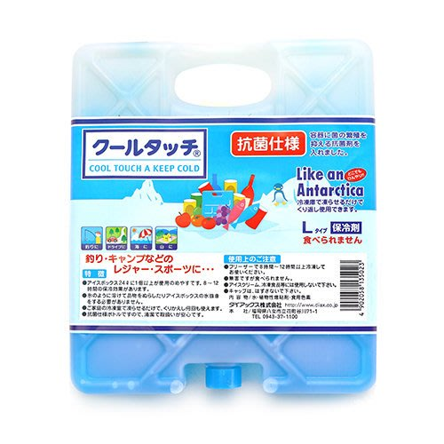 ,  猛哥釣具  ~~~ 製保冷劑L號 冰箱保冰劑冰箱保冷液 保冷王 冰寶 12公升