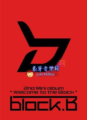 【象牙音樂】韓國人氣團體-- Block B Mini Album Vol. 2 - Welcome to the BLOCK (Normal Edition)