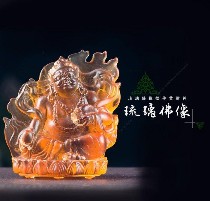 【禪那】琉璃黃財神佛像擺件 五姓財神 風水裝飾品擺設吉祥物特小號1776