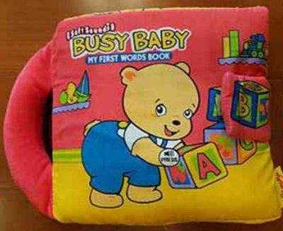 布書  Busy baby  小熊  寶寶  忙碌的一天 有聲 台北市