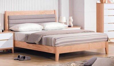 【風禾家具】FHY-147-4@OW本色雙人6尺床台【台中14900送到家】雙人床 床架 松木實木 北歐風 原木色 傢俱