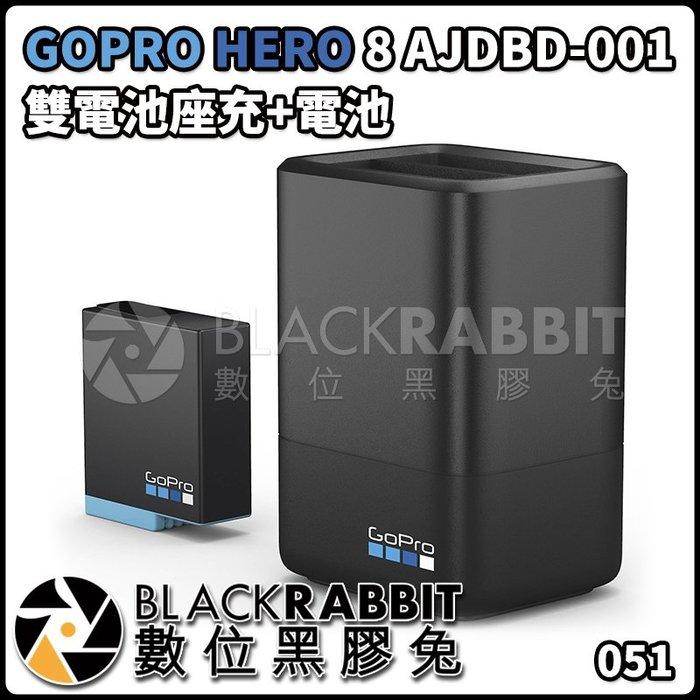 數位黑膠兔【 GOPRO HERO 8 AJDBD-001 雙電池座充+電池 】 雙充組 充電器 適用 HERO 6 7