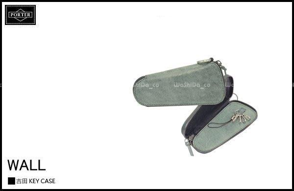 WaShiDa PLUS+【日本 吉田 PORTER × WALL 大理石紋 彩色皮革 系列 鑰匙包 】- 預訂 015-03420