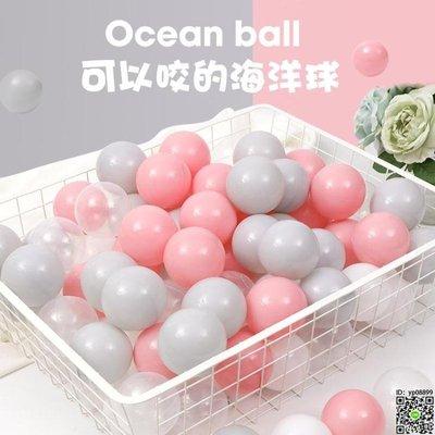 海洋球 海洋球兒童加厚波波球寶寶游樂場玩具球池圍欄嬰兒彩色球環保無毒T 5色