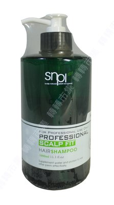 【85 STORE】【免運】KEYRA奇拉 平衡洗髮精1000ml  頭皮油脂分泌旺盛,經常性頭皮出油者使用能有效改善