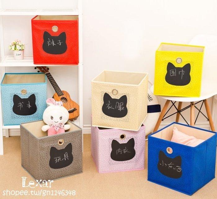 折疊兒童玩具收納箱可寫字無紡布衣物整理盒衣櫃儲物箱收納籃