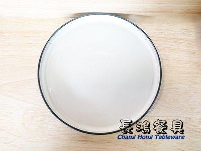 """*~長鴻餐具~*10.5""""蛋糕皿 黑邊白底 07800488 現貨+預購"""