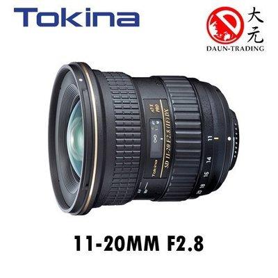 *大元 高雄*【平輸最優惠】Tokina AT-X 11-20mm F2.8 PRO DX IF 平輸貨/ 77D
