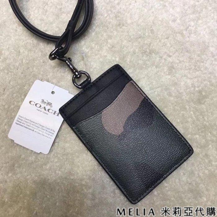 Melia 米莉亞代購 COACH 2019ss 識別證套 證件套 悠遊卡套 F30297 基本款 黑色 綠迷彩圖案