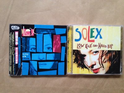 Solex-Low Kick And Hard Bop+The Laughing Stock of Indie Rock
