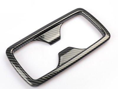 豐田 2019 RAV4 5代 後水杯框 後水杯架 碳纖紋