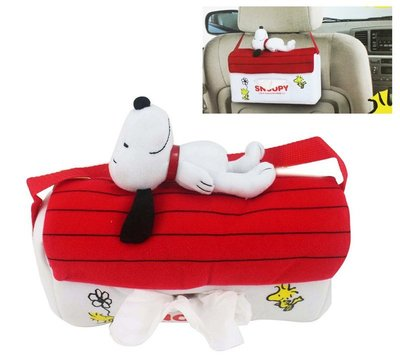 【卡漫迷】 Snoopy 玩偶 狗屋 面紙套 日版 ㊣版 絨毛娃娃 造型 面紙盒 史努比 史奴比 車用 汽車