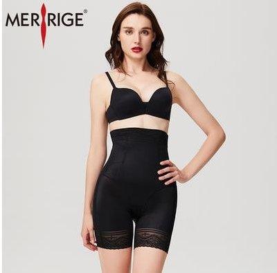 塑身內褲MERRIGE美人計蕾絲塑身衣無肩夏薄提臀收腹瘦腿奢美款3090美顏褲