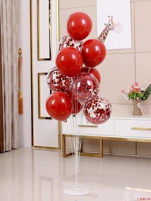 氣球 婚房佈置 開業裝飾 節慶裝飾 生日派對網紅波波球布置氣球桌飄立柱支架寶石紅結婚慶男女方婚房套裝裝飾