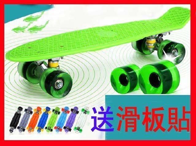 【易發生活館】新品必備!人氣滑板 香蕉板 小魚板 兒童四輪滑板 成人專業滑板 刷街滑板penny魚仔板 禮物送朋友