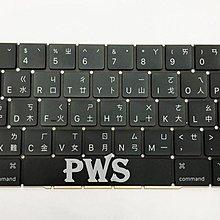 ☆【蘋果Touch Bar 筆記型 電腦MacBook PRO A1707 A1706 A1708 鍵盤】】