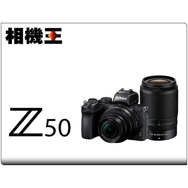 ☆相機王☆Nikon Z50 W-Kit 雙鏡組〔16-50mm + 50-250mm〕平行輸入 (2)