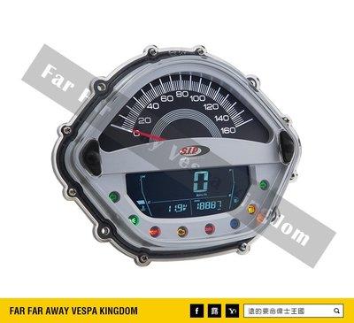 遠的要命偉士王國 Vespa Piaggio SIP GTS/GTV/GT 數位 儀表板 銀色