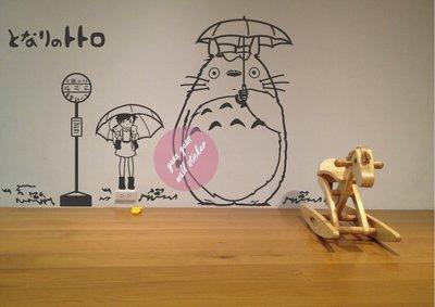 【源遠】TOTORO龍貓等待版【CT-26】壁貼 宮崎駿 動畫大師 動畫 紅豬 天空之城 設計 吉卜力工作室 皋月 梅