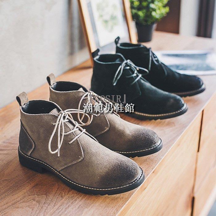 『潮范』 S8 高幫鞋馬丁靴男鞋英倫休閒鞋潮鞋復古鞋工裝短靴牛仔靴裸靴GS1801