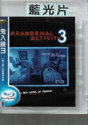 *老闆跑路*鬼入鏡3 BD單碟版二手片,實品如圖,下標即賣,請看關於我