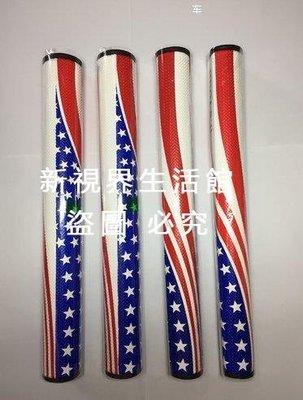 【新視界生活館】新款高爾夫推桿握把美國國旗彩色推桿握把2.03.0男女球友專用