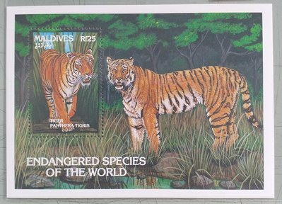 Maldives 1993老虎小型張。