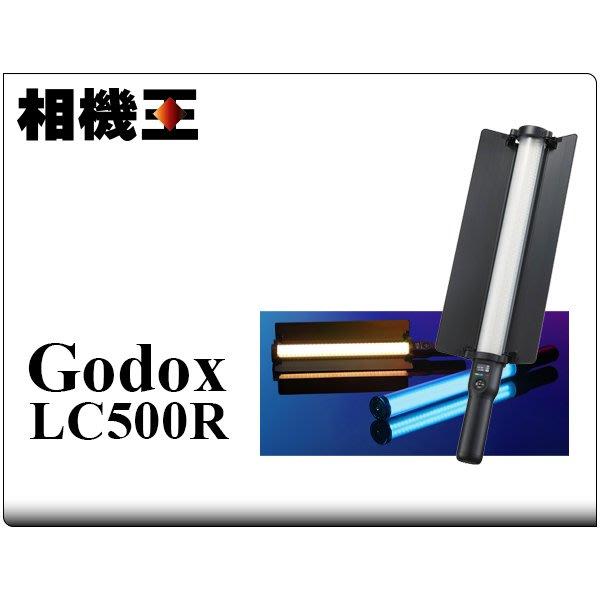 ☆相機王☆Godox LC500R RGB LED光棒 LED攝影燈 (2)