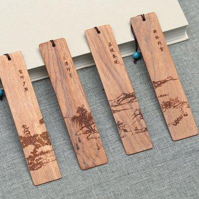 復古風紅木書簽中國風古風創意禮物套裝 學校公司禮品定制刻字