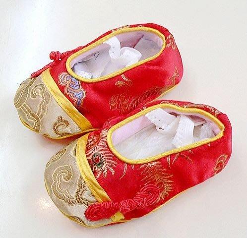 Han媽【F8002】大福正品絲綢嬰兒鞋唐裝鞋新年喜慶胎兒滿月軟底百日鞋