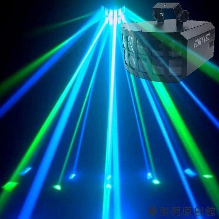 七彩旋轉燈 - KTV包房酒吧LED雙層蝴蝶燈 魔球燈KTV閃光燈鐳射激光燈【全館免運】