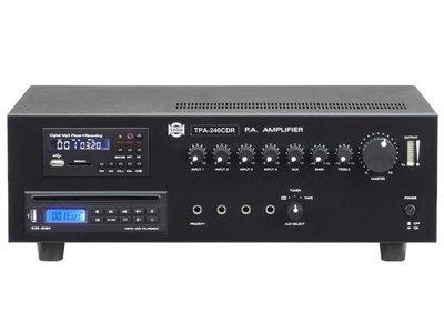 【昌明視聽】SHOW TPA 240CDR TPA-240CDR 營業用擴大器 內置CD USB MP3錄放音功能SD卡