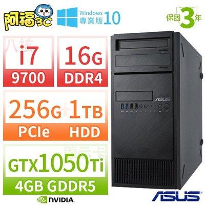 【阿福3C】ASUS 華碩 C246 ...