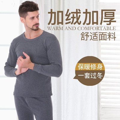 Thermal Underwear Sets For Men Winter Long Johns Tops Pants