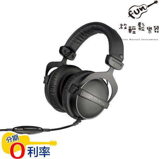 『放輕鬆樂器』全館免運費!Beyerdynamic DT 770 M 80Ohm 公司貨 耳罩式 監聽 耳機