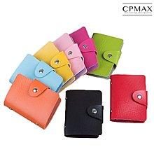 CPMAX 卡片皮夾 短夾 名片夾 信用卡夾 證件皮夾 證件小皮夾 皮夾 短夾 名片夾 卡片收納 證件夾 男短夾 H81