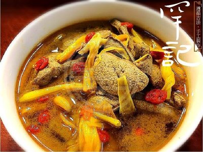 台南歸仁黃昏市場【罕記】 麻油金針枸杞豬肝湯 月子餐 歡迎預訂