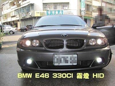 大台北汽車精品 BMW E36 大燈HID 霧燈HID 18個月長期保固 E34 E36 E39 E65 E66 E38 台北市