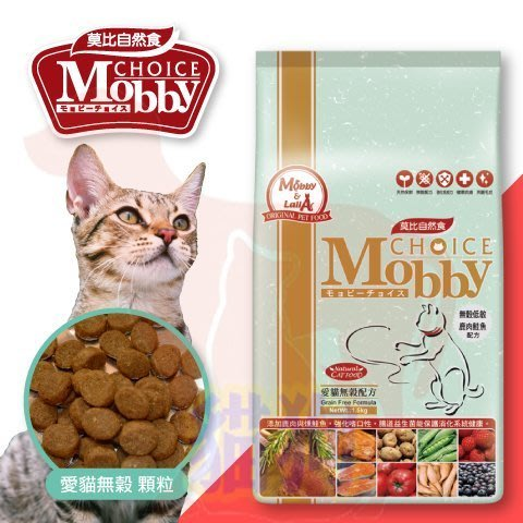 **貓狗大王** Mobby 莫比自然食.愛貓無穀低過敏配方鹿肉+鮭魚 3KG