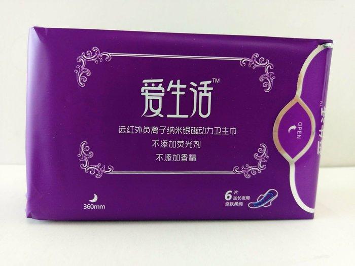 【三越Garden】磁動力夜用衛生棉 6片 不含螢光劑 不添加香精 親膚柔棉主要材質:遠紅外線負璃子磁動力棉片,無塵布,透氣膜,離型紙。長度:36cm