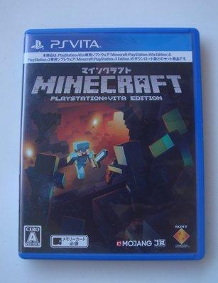 PSV 當個創世神 中文字幕 Minecraft
