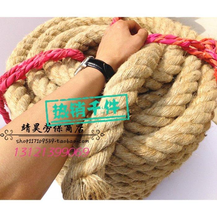 雜貨小鋪 40MM 50mm 60mm麻繩 天然麻繩 粗麻繩 超結實施工繩 麻繩整捆