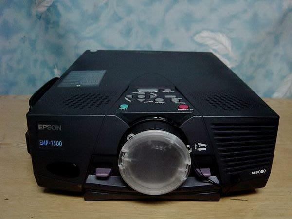 【小劉二手家電】有瑕疵的EPSON 投影機,EMP-7500型