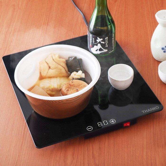 【樂活先知】『代購』 日本THANKO   食物保溫加熱墊