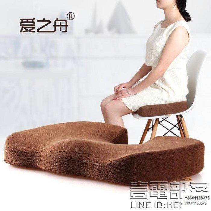 格紋天鵝絨辦公室椅子坐墊椅墊座墊快回彈加厚汽車增高坐墊