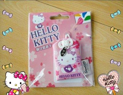 Hello Kitty  御守悠遊卡~櫻花