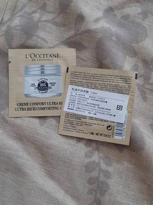 【紫晶小棧】L'OCCITANE 歐舒丹 乳油木保濕霜 1.5ML (現貨5個) 乳液 乳霜 高雄市