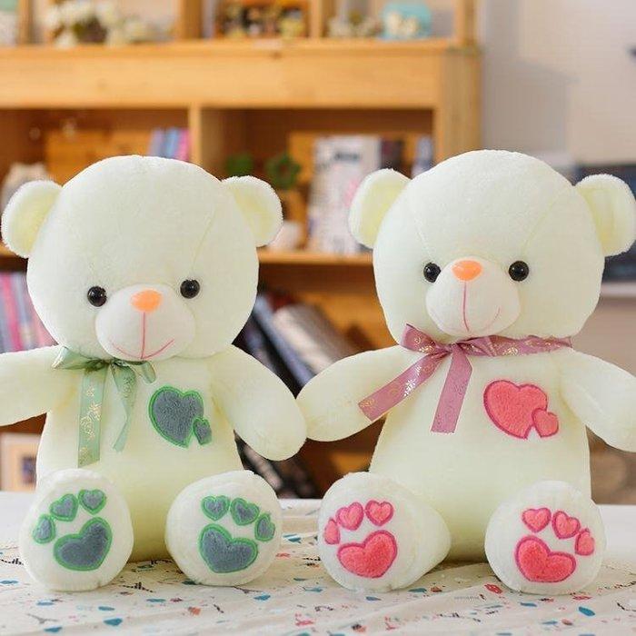 可愛情侶泰迪熊公仔毛絨玩具布娃娃抱抱熊結婚生日禮物女生wy
