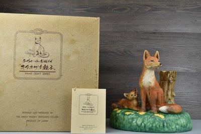 Nikka Whisky 手工藝系列 親子狐狸 日本威士忌
